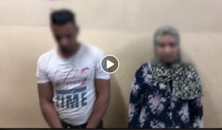 بالفيديو...القبض على عاطل وسيدة بحوزتهم 30 طربة لمخدر الحشيش و7 تماثيل يشتبه فى آثريتها بالفيوم
