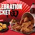 肯德基隆重推出 KFC GOLDEN BUTTER CEREAL 贺新年, 不仅口味浓郁 、奶油香气逼人、口感香酥,连脆脆都很赞!