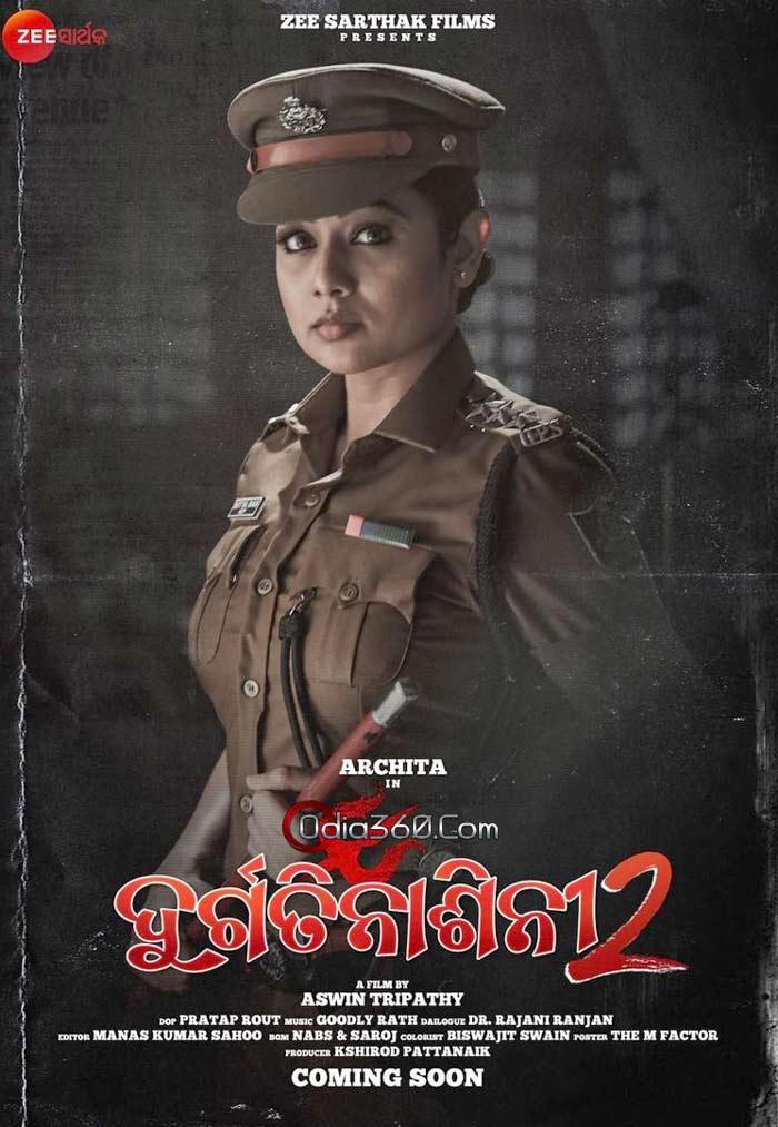 Durgatinasini 2 Odia film Poster, Motion Poster