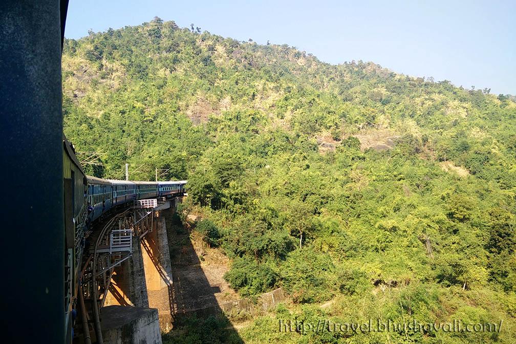 araku valley essay