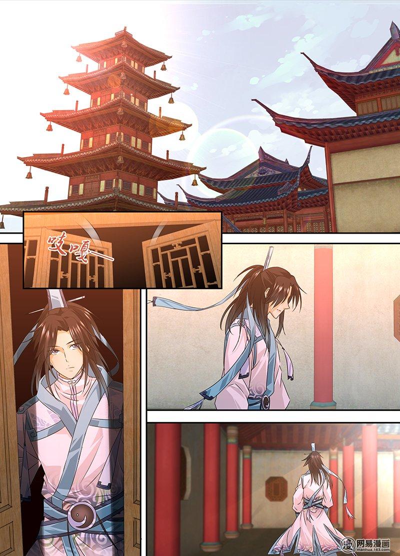 อ่านการ์ตูน Yong Heng Zhi Zun 1 ภาพที่ 6