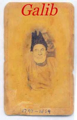 Galib Ki Shayari