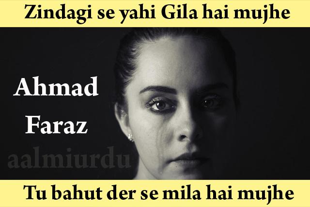 2 Line shayari | Best Urdu Shayari