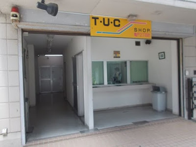 「tuc パチンコ」の画像検索結果