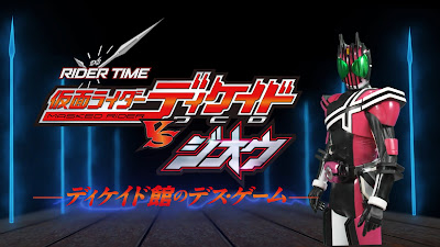 Rider Time: Kamen Rider Decade vs Zi-O -Decade's Mansion Death Game-