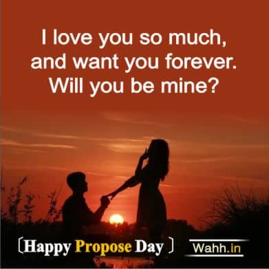 Propose Day Quotes hindi