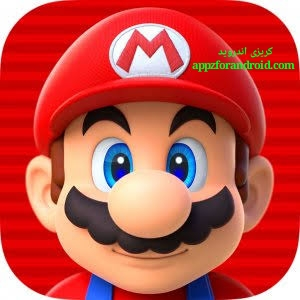 تحميل لعبة سوبر ماريو للاندرويد | تحميل Super Mario القديمه