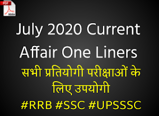 July 2020 Current Affair One Liners