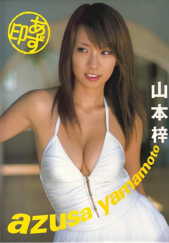 [Photobook] Azusa Yamamoto 山本梓 & Azu Milk あずみるく (2002-11-20) photobook 05280