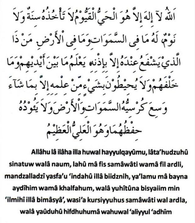 Ayat Kursi Arab, Latin, Terjemahan Arti Bahasa Indonesia