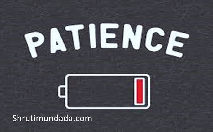 patience and opportunity