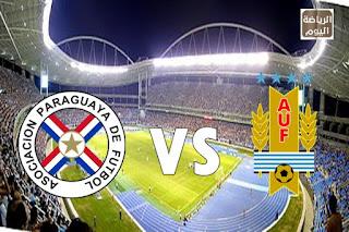 نتيجة المباراة المنتخبي أوروغواي و باراغواي في ( كوبا أمريكا 2021 ) 28/6/2021