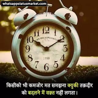 waqt dp for whatsapp