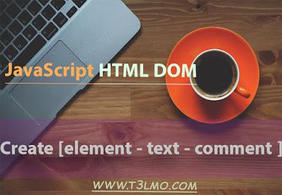 عمل عنصر html واضافة محتوي وتعليق له بالجافاسكربت