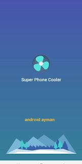 تطبيق Super Phone Cooler