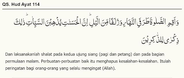 Tafsir Mufradat Qur'an Surah Hud Ayat 114