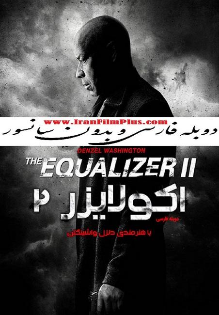 فیلم دوبله: اکولایزر 2 (2018) The Equalizer 2