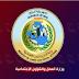 وزارة العمل تنفي تمزيق أي فايلات أو استمارات خاصة بمنحة العاطلين