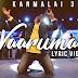 Vaarumae - வாருமே :- Kanmalai 3