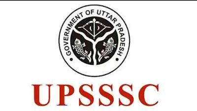 UPSSSC in hindi - UPSSSC क्या है?