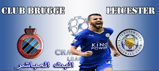 Leicester City and Club Brugge Live 22/11/2016
