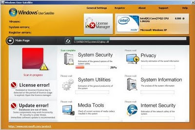 interfata antivirus fals