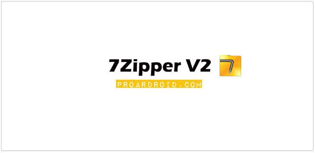 تطبيق 7Zipper 2.0 للإدارة وفك الظغط على الملفات كامل للأندرويد مجاناً logo