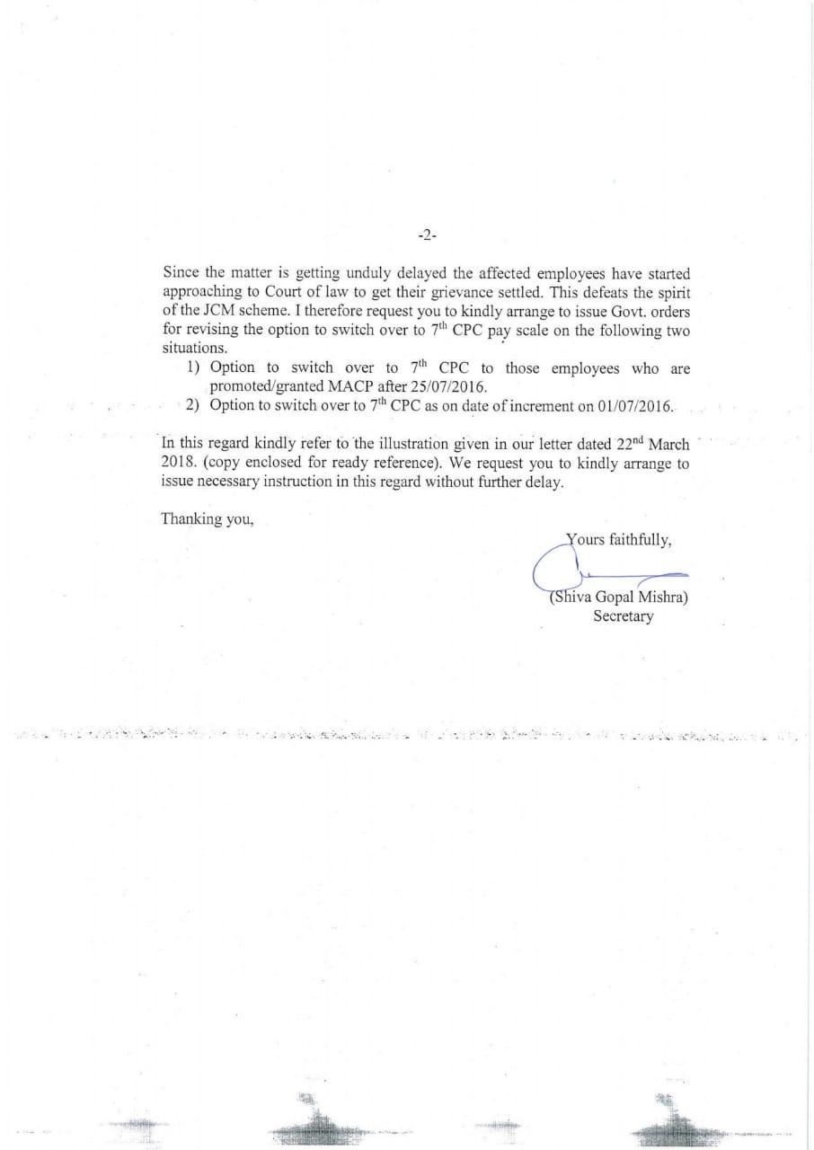 NJCA letter to finance ministry