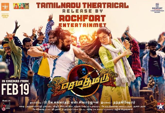Sema Thimiru (2021) Tamil Movie | Dhruva Sarja, Rashmika Mandanna