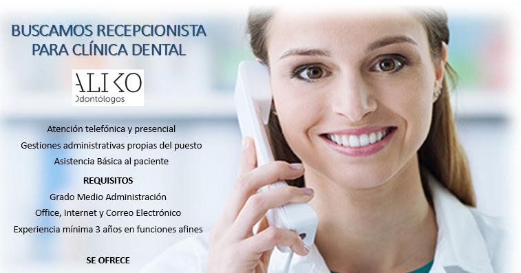 En mi b squeda de empleo recepcionista cl nica dental - Oficina virtual de fpe ...
