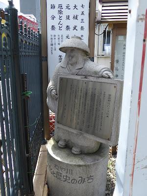 萱島神社 鉢かづき姫
