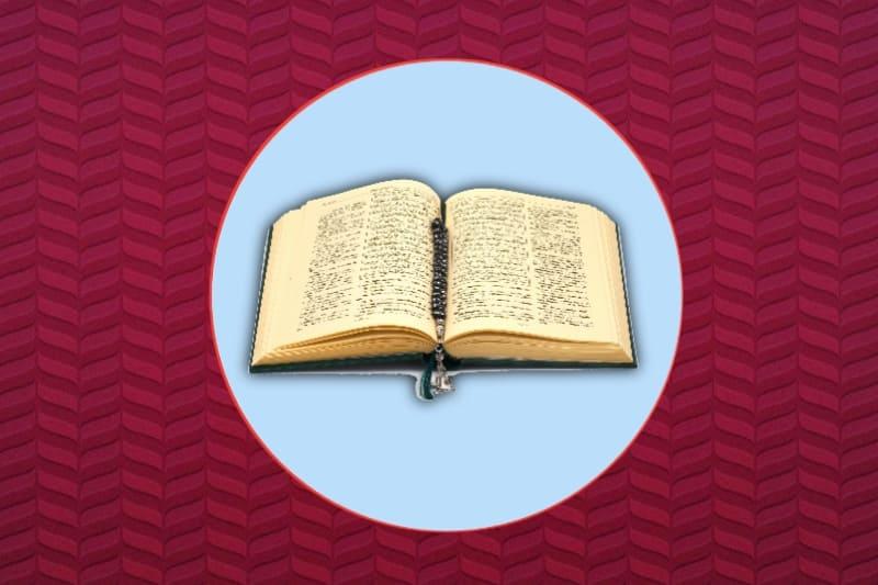 Hukum Menterjemah Al-Qur'an dan Syarat-syaratnya