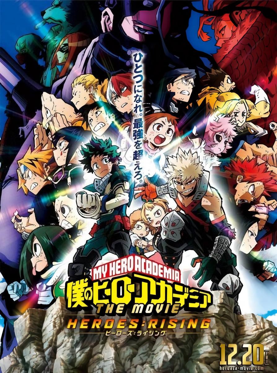Boku no Hero Academia the Movie 2: Heroes:Rising BD Subtitle Indonesia [x265]