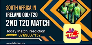 SA vs IRE 2nd T20 Match 100% Sure Match Prediction South Africa Team in Ireland