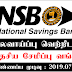 NSB Bank Vacancies