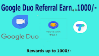 Refer And Earn Apps | How It Works | How To Make Money With Refer And Earn Apps
