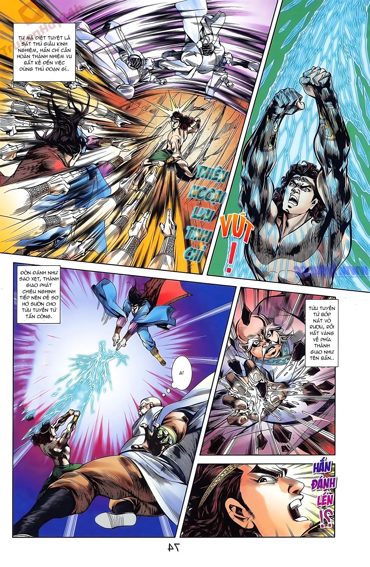 Tần Vương Doanh Chính chapter 44 trang 26
