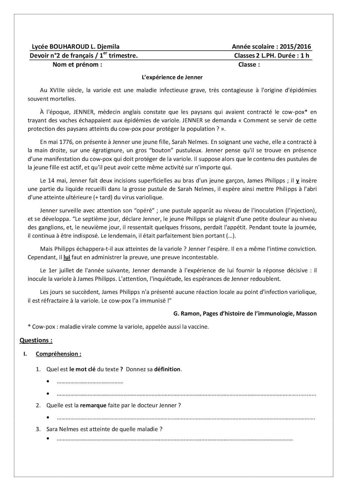 ختبار اللغة الفرنسية للسنة الثانية ثانوي
