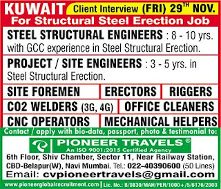 Structural Steel Erection Kuwait