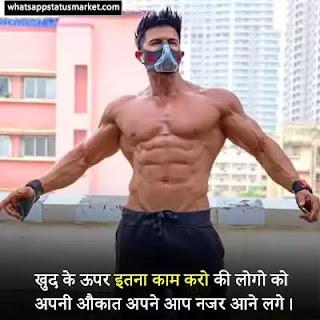 bodybuilding motivation images hd