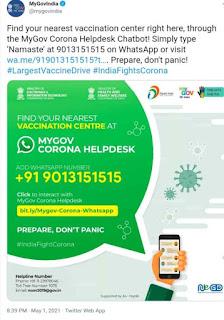 Corona वैक्सीनेशन सेंटर है
