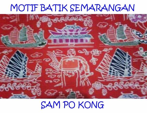 Motif Batik Semarangan