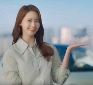 YoonA Dongbu Insurance CF