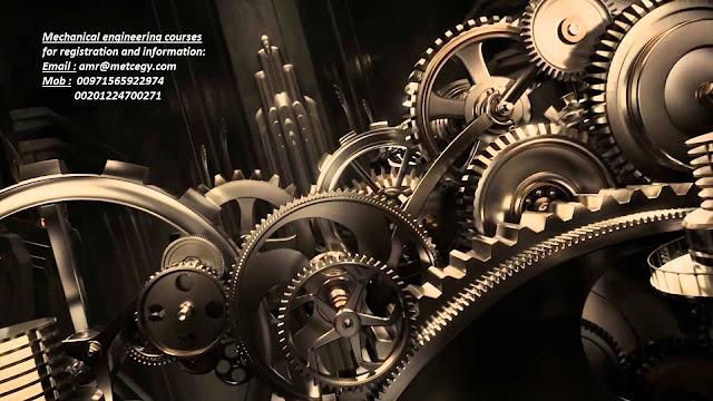 #دورات الهندسة الميكانيكية #Mechanical #engineering