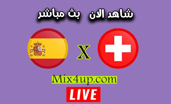 نتيجة مباراة اسبانيا وسويسرا اليوم بتاريخ 10-10-2020 في دوري الأمم الأوروبية