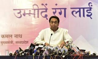 kamalnath-demand-cbi-enquiry-in-rice-scam