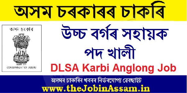 DLSA Karbi Anglong Recruitment 2020