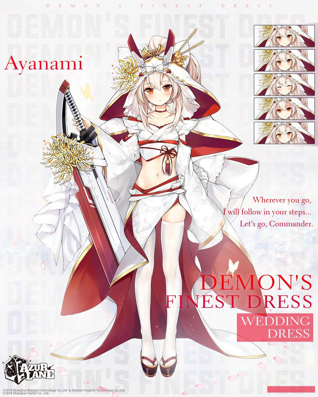 Ayanami Azur Lane