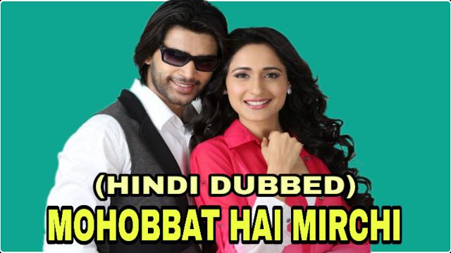 Mohobbat Hai Mirchi