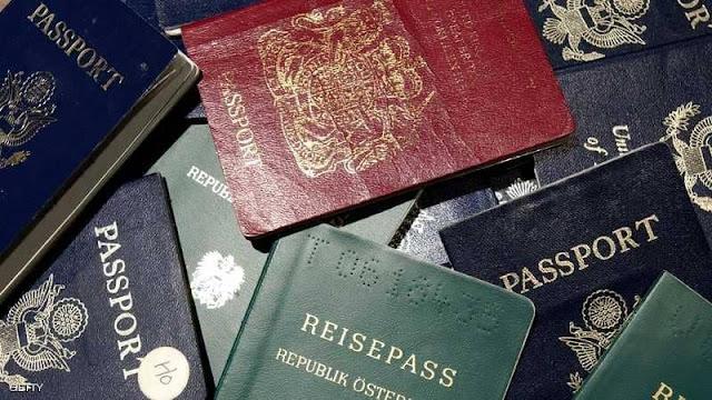 أقوى جوازات سفر في العالم لعام
